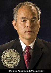 Shuji Nakamura, winner of the 2019 Leigh Ann Conn Prize for Renewable Energy